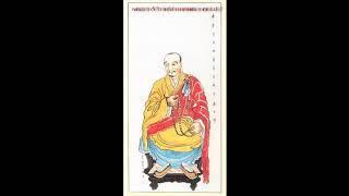 (1-2) Pháp môn Niệm Phật và 13 vị tổ Tịnh Ðộ