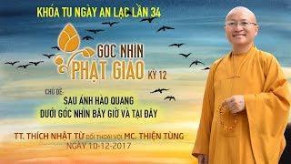 """""""Sau Ánh Hào Quang"""" (Kỳ 12)"""