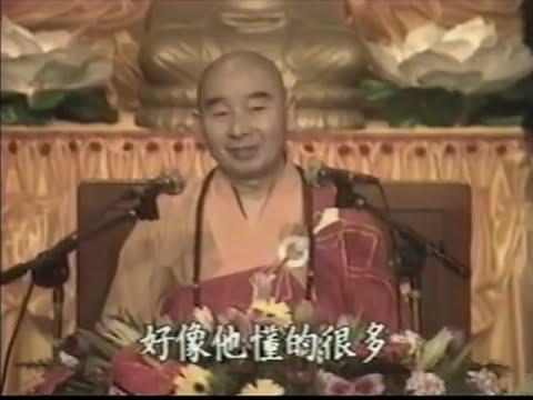 Kinh Đại Phật Đảnh Thủ Lăng Nghiêm - Chương Thanh Tịnh Minh Hối (5 Tập Và Còn Tiếp) (1982)