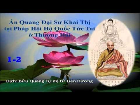 Ấn Quang Đại Sư Khai Thị tại Pháp Hội Hộ Quốc Tức Tai (tại Thượng Hải)