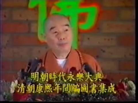 (4-5) Nhận thức Phật Giáo - Pháp Sư Tịnh Không