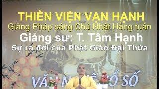 Sự ra đời Phật Giáo Đại Thừa