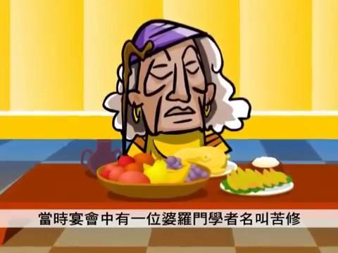 Hoạt hình Phật giáo: Chuyện Tích Phật 02