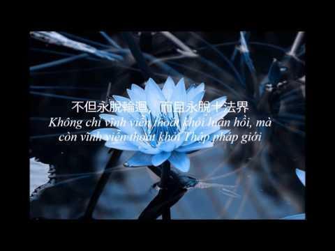 Lục Tự Hồng Danh (Có Phụ Đề Việt Ngữ) - Nam Mô A Di Đà Phật