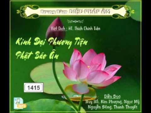 Kinh Đại Phương Tiện Phật Báo Ân (Trọn Bộ, 1 Phần)