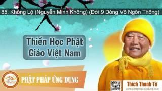 Thiền Học Phật Giáo Việt Nam 85 - Không Lộ (Nguyễn Minh Không) (Đời 9 Dòng Vô Ngôn Thông)