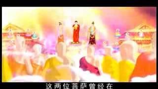 Sự Tích Phật A Di Đà (Trọn Bộ, 3 Phần, 10 Tập) (Hình Ảnh Rõ Nét) (Rất Hay)