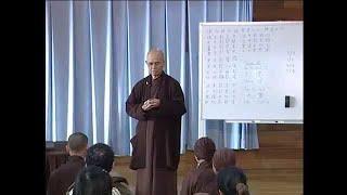 Du Già Sư Địa Luận 03 [bài kệ 6-8]-TS Thích Nhất Hạnh (01-12-2011, Xóm Thượng, Làng Mai.)