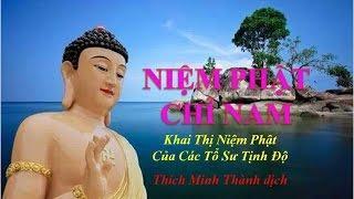 Niệm Phật Chỉ Nam (Thích Minh Thành dịch)