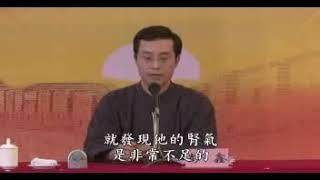 Căn Nguyên tổn thương -Bác Sĩ Bành Tân (1-2)