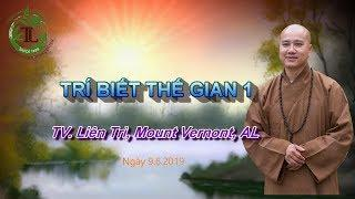 Trí Biết Thế Gian 1 - Thầy Thích Pháp Hòa ( TV. Liên Trì Mount Vernont, AL ngày 8.6.2019 )