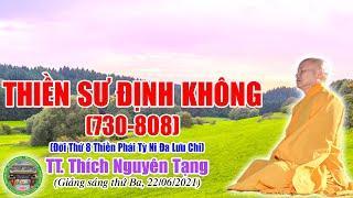 249 . Thiền Sư Định Không (730-808) | TT Thích Nguyên Tạng giảng