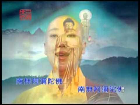 Nhạc niệm Phật tiếng Hoa, Namo Amituofo (Nam Mô A Di Đà Phật) (Phần 1)