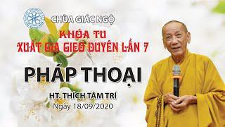 Pháp thoại của HT. THÍCH TÂM TRÍ trong khóa tu XGGD kỳ 7 tại chùa Giác Ngộ 18-09-2020