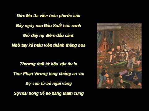 Kệ Phật Sử: 04 - Niên Thiếu