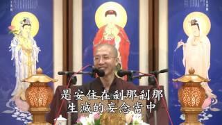 Niệm Phật Lễ Sám Chánh Trợ Song Tu