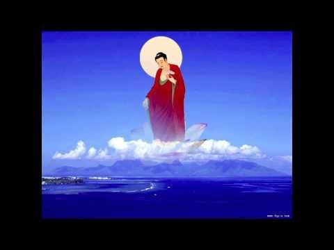 Nhạc Chú Vãng Sanh (Tiếng Phạn)