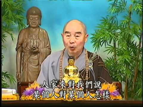Giảng Kinh Đại Thừa Vô Lượng Thọ (Tập 107) (107/188)
