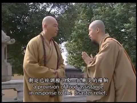 Giám Chân Đông Độ