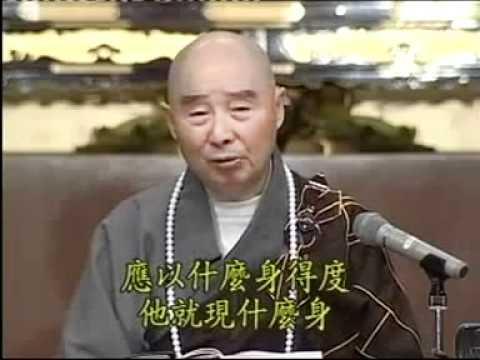Phật Thuyết Bát Đại Nhân Giác Kinh (Trọn Bài, 5 Phần)