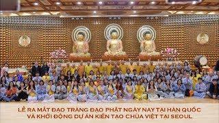 Lễ ra mắt Đạo tràng ĐPNN và khởi động dự án kiến tạo chùa Việt tại Hàn quốc 10-11-2019