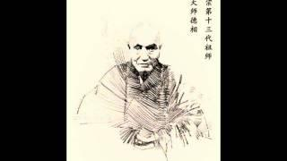 Luận Về Việc Lớn Sanh Tử - Khuyên Chuyên Cậy Về Phật Lực