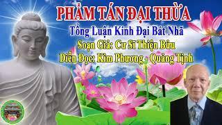 Phẩm Tán Đại Thừa - Tổng Luận Đại Bát Nhã (Soạn Giả: CS Thiện Bửu; Diễn đọc: CS Quảng Tịnh KP)