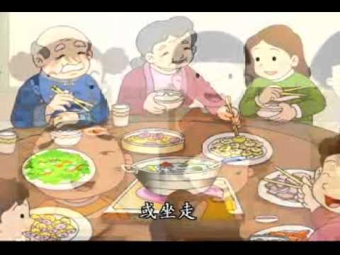 Phim Hoạt Hình: Phép Tắc Của Người Con