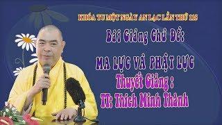 Ma Lực Và Phật Lực