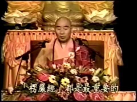 Kinh Lăng Nghiêm (1-7) Pháp Sư Tịnh Không
