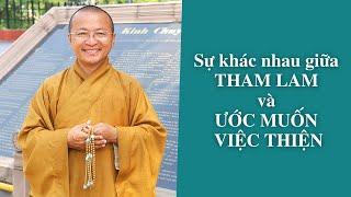 Sự khác nhau giữa THAM LAM và ƯỚC MUỐN việc thiện | TT. Thích Nhật Từ