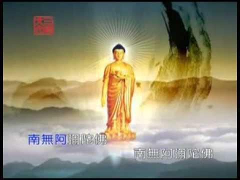 Nhạc niệm Phật tiếng Hoa, Namo Amituofo (Nam Mô A Di Đà Phật) (Phần 2)