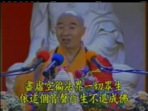 Kinh Vô Lượng Thọ (34-37) Pháp Sư Tịnh Không