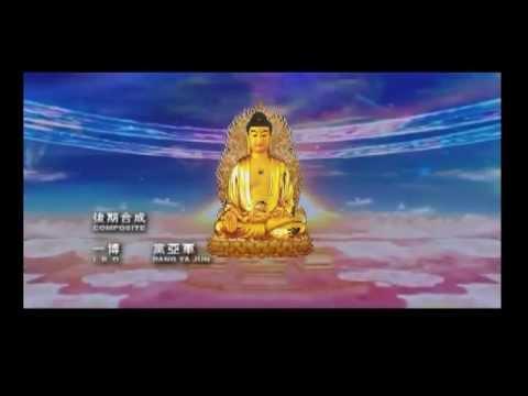 """Tụng """"Phật Nói Kinh A Di Đà"""" (Video 3D, Kèm Theo Phim Hoạt Hình)"""