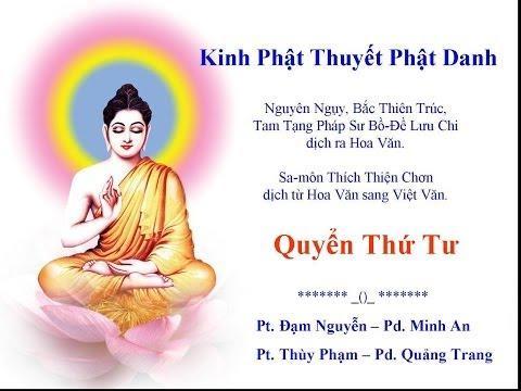 Kinh Vạn Phật (Kinh Phật Thuyết Phật Danh) (Quyển 4)