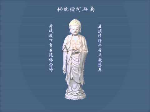 """Khai Thị """"Chí Thành Niệm Phật"""""""