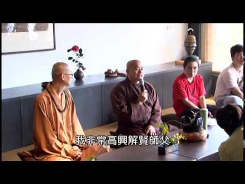 Khóa Huân Tu Lần thứ I dành cho cộng đồng người Việt Nam tại Đài Loan