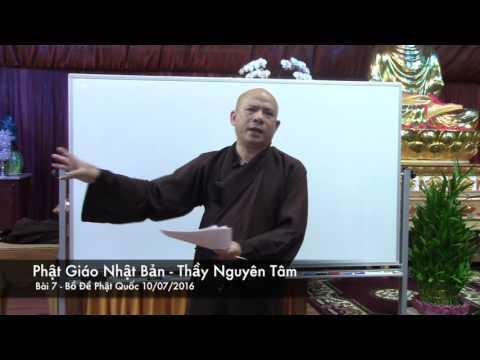 Phật Giáo Nhật Bản - Bài 07