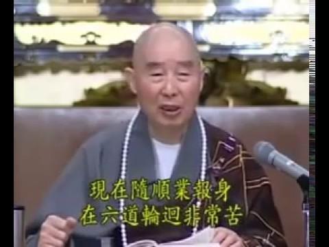 (3-3) Phật thuyết Bát Ðại Nhân Giác Kinh - Pháp Sư Tịnh Không