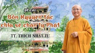 Bốn nguyên tắc chia sẻ chân lý Phật