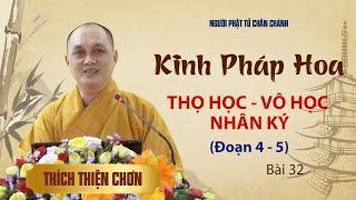 Kinh Pháp Hoa - Phẩm Thọ Học Vô Học Nhân Ký 2/2