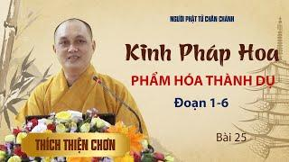 Kinh Pháp Hoa - Phẩm Hóa Thành Dụ 1/5