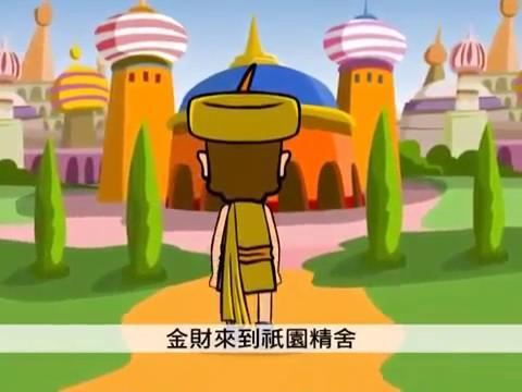 Hoạt hình Phật giáo: Chuyện Tích Phật 01
