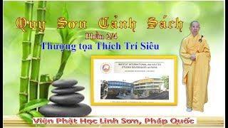 Quy Sơn Cảnh Sách 2/4 - Viện Phật Học Linh Sơn