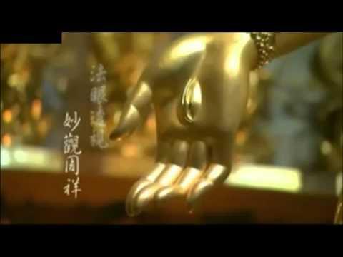 Niệm Phật Và Niệm Quán Thế Âm Theo Tịnh Tông Học Hội (Bản Việt Văn)