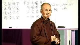 Trung Quán Luận 11 - Quán tứ đế (01/02) Thiền sư Tăng Hội 2002 01 31 VN