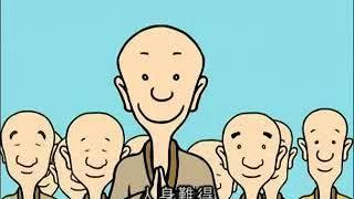 Phật nói Kinh Cha Mẹ Ân Nặng Khó Báo Đáp