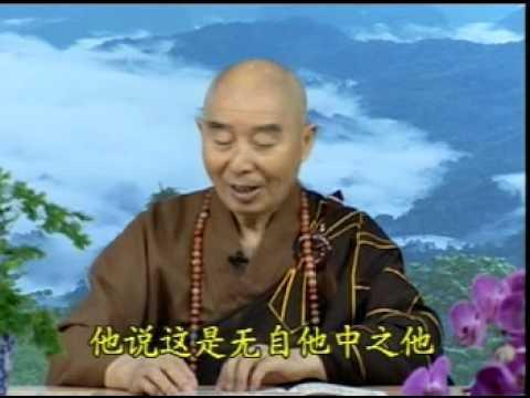 (1-2) Phát Bồ Ðề Tâm Hiện Như Lai Tướng - Pháp Sư Tịnh Không