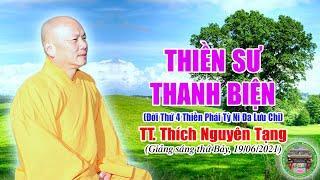 248. Thiền Sư Thanh Biện, đời thứ 4 Phái Tỳ Ni Đa Lưu Chi | TT Thích Nguyên Tạng giảng.