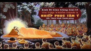 Kinh Di Giáo Giảng Giải 13   Tu Tập Thiền Định 3   Nhiếp Phục Tâm Ý   ĐĐ  Thích Minh Thành